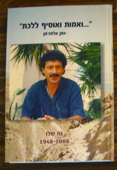 Noah Shalev memorial book - cover